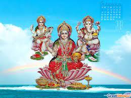 Hindu God Wallpaper God Wallpaper For ...
