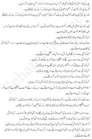 smoking cause and effect essay essays on pollution short essay on  cigarette smoking negative side effects in urdu diseases herbal risk and side effects of smoking in
