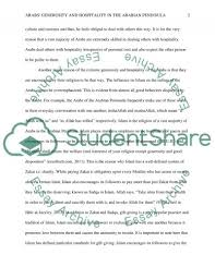 arabs generosity and hospitality in the arabian peninsula essay arabs generosity and hospitality in the arabian peninsula essay example