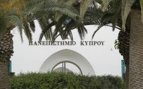 Αποτέλεσμα εικόνας για Πανεπιστήμιο Κύπρου - Αποτελέσματα Ελλαδιτών Υποψηφίων που έχουν εξασφαλίσει θέση στη Β Κατανομή για το 2015-16