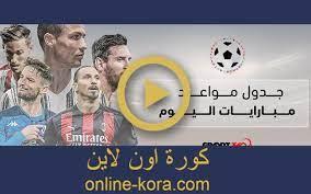 يلا لايف yalla live بث مباشر مباريات اليوم yalla live tv اون لاين