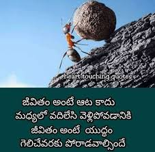 Motivational Quotes 😍😍😍 YUGANDHAR 😍😍😍 Added A New Image Classy Heart Touching Qua