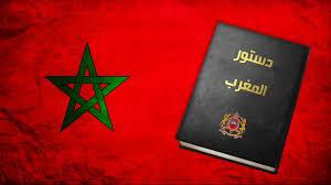 Image result for وضع اسس القانون الاداري في المملكة المغربية