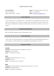 Ideas Of Employer Resume Search Engines Fantastic Employer Resume