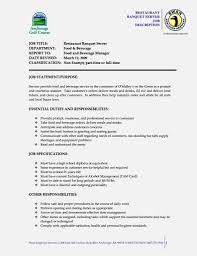 server position description resume resume template server job  responsibilities resume resume template