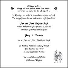 sikh wedding invitation invitation ideas Wedding Invitation Cards Sikh sikh wedding invitation sikh wedding invitation cards wordings
