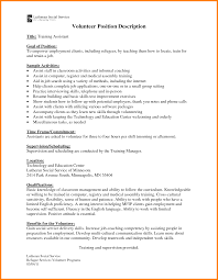 template - Medical Assembly Resume