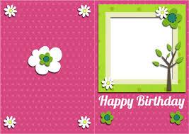 Happy Birthday Cards Templates Free Birthday Card Templates To Print Resume Builder Birthday Cards 21