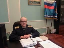 Дипломно паспортный отдел порта таганрог Дипломно паспортный отдел капитании Порта
