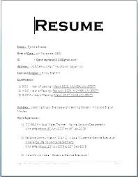 Basic Sample Resume Format Awesome Form Of A Resume Blank Template For Free Resume Templates Best