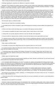 a look at ese culture essay example essays hot essays ese culture essay