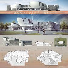 Архитектура жилых и общественных зданий Проектирование комплексных объектов