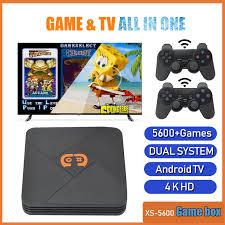 Máy chơi game điện tử gamer 4 nút hdmi - Máy trò chơi điện tử 4K HDR  android TV chạy game 8bit - 64 bit - Hỗ trợ 4 tay cầm -