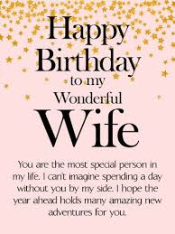 Happy Birthday Wife Quotes Amazing Birthday wishes for wife quotes I'm sending this loving birthday