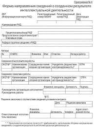 О представлении диссертации в ЦИТиС phd в России