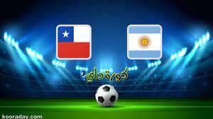 نتيجة   مباراة الأرجنتين وتشيلي اليوم في بطولة كوبا أمريكا 2021