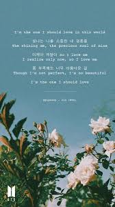 Bts Lyrics On Twitter The Shining Me The Precious Soul Of Mine