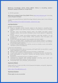 15 Awesome Sample Of Cover Letter For Cv Ncgardenucsd Com