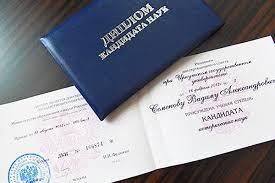 Госдуме предложили проверить на плагиат труды министра Ливанова В Госдуме предложили проверить на плагиат труды министра Ливанова