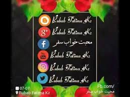 salgirah mubarak in english