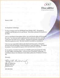 job recommendation letter samples 4 employee recommendation letter outline templates