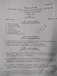 service essay nhs knowledge test