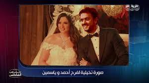 العوضي يكشف فارق السن بينه وبين ياسمين عبدالعزيز:«لو بينا 20 سنة ححبها» (  فيديو)