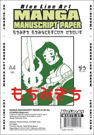 manga page size manga comic manuscript paper blank a4 jis beginner professional