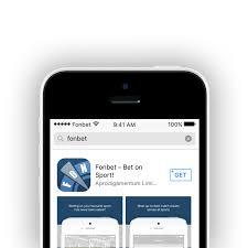 Скачать бесплатно мобильную версию фонбета