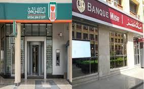 إجازة البنوك الاسبوعية في مصر والبنوك التي تعمل في أيام الأجازات – صناع  المال