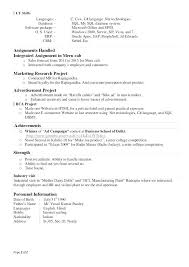 Dishwasher Resume Sample | Nfcnbarroom.com