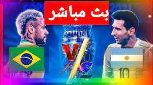 مشاهدة مباراة البرازيل والأرجنتين بث مباشر اليوم 11-07-2021 في كوبا أمريكا  2020 - Watch4ON | واتش فور اون | مشاهدة وتحميل اون لاين