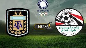 نتيجة مباراة مصر والأرجنتين اليوم في أولمبياد طوكيو