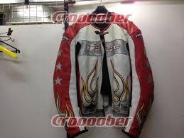 teknic rage leather jacket