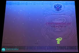 Проверить диплом на антиплагиат бесплатно без регистрации ru если результаты проверки не удовлетворят проверить диплом на антиплагиат бесплатно без регистрации вас перейдите по ссылке и больше не опасайтесь обвинений