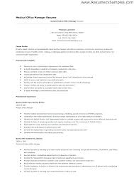 Resume For Office Manager Position Resume Office Administrator Office Administrator Job Description