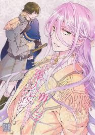 Phượng Thiên Các ] Touken Ranbu Dj – Gunjin To Kikoushi (FULL) - Truyện  Tranh Tám
