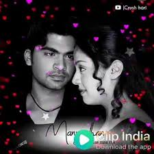 best love es in tamil share chat