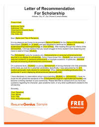 Scholarship Recommendation Letter Sample Student And Teacher Recommendation Letter Samples 4