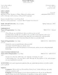 Resume For College Application Application Resume Template Resumes