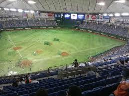 Photos At Tokyo Dome
