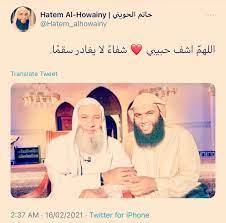 حاتم الحويني - Hatem AlHowainy - Fotos