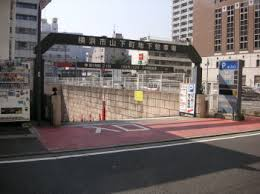 basement parking entrance. Contemporary Parking Yamashitacho Basement Parking Area  With Basement Parking Entrance E