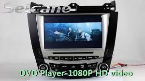 plug and play 2004 2005 2006 honda accord 7 dvd player navigation plug and play 2004 2005 2006 honda accord 7 dvd player navigation system bluetooth music