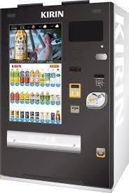 Vending Machine Design Interesting Japonya'nın Selfie Çektiren İçecek Otomatları Bigumigu