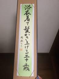 木太店スタッフブログ 高松市のヘアサロン 美容室ゼロ 木太店