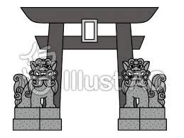 鳥居と狛犬 無料フリーイラスト素材集 ぱこすと