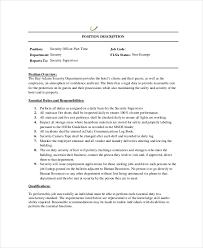 hotel-security-guard-job-description-template