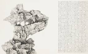 Chinese Contemporary <b>Ink</b>; the <b>artists</b> you should know | Christie's