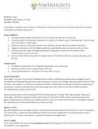 Intern Cover Letters 9 10 Software Intern Cover Letter Juliasrestaurantnj Com